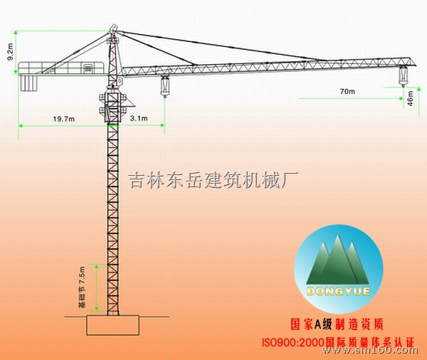 产品关键词:                          塔吊qtz5613 qtz5515 qtz6015