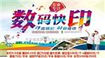 供应北京扫描公司高速彩色黑白扫描 数码彩色复印打印