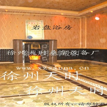 日式盐磐浴设计安装