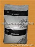 供應PC/ABS.C2950-111