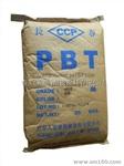 供应PBT塑胶原料 1100