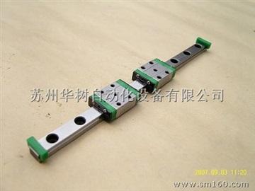 供应国产直线导轨BRH9 BRH12 国产微形导轨