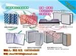 供应无纺布滤网、纸框折叠滤网、袋式滤网;洁净室过滤器