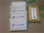 廣東荷包餐巾紙