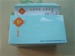 深圳宣传纸巾广告