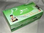 中国人寿盒抽纸