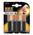 代理金霸王1号电池金霸王大号电池LR20电池