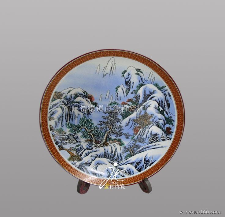 供应陶瓷小盘子