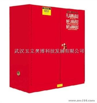 供应(SENTINEL)SC4500工业安全柜