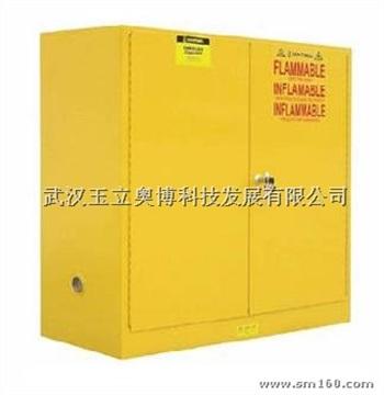供应(SENTINEL)SC3000工业安全柜