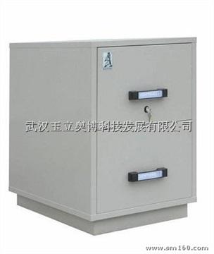 供應FRD-Ⅱ-2X(SENTINE防火防磁文件安全柜