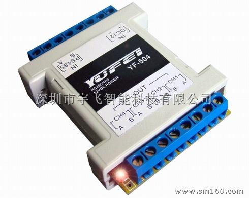 【rs485分配器】安防监控设备批发价格
