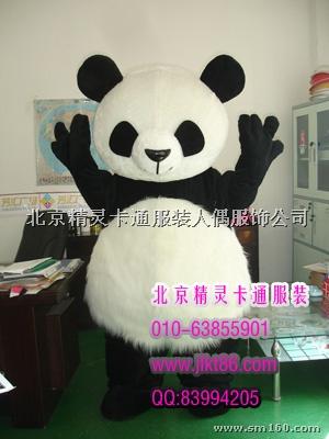 儿童手工制作熊猫