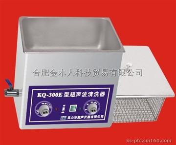 供應臺式超聲波清洗器      10L  300W