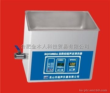 供應臺式數控超聲波清洗器  10L   200W