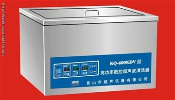 供應臺式高功率數控超聲波清洗器  13L  600W