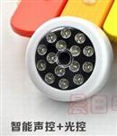 供應15LED超亮聲控感應燈/衣柜燈、壁柜燈、櫥柜
