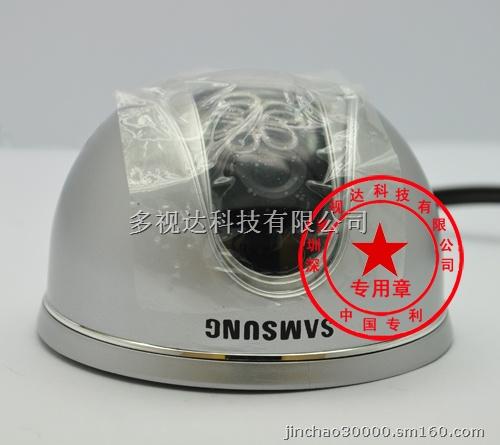 【供应仿三星半球摄像机scc-b5223p】安防监控设备