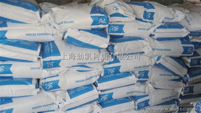 【供应大孔树脂d101】天然树脂批发价格