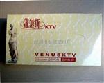 KTV盒装纸巾