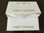 深圳地產廣告紙巾