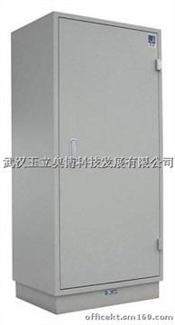 供應DPC-320防磁信息安全柜