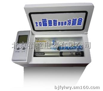 供应便携式胰岛素小冰箱胰岛素专用冷藏盒可充电冷藏盒图片