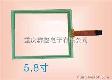 LCD工控触摸屏
