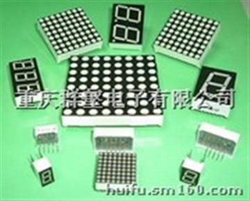 供應LED點陣模塊