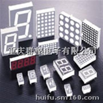 供應LED全系列數碼管