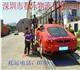深圳到哈尔滨小轿车托运,小轿车运输价格最低多少钱