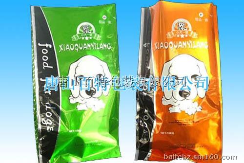 【供应宠物食品包装袋】辅助包装材料批发价格,厂家