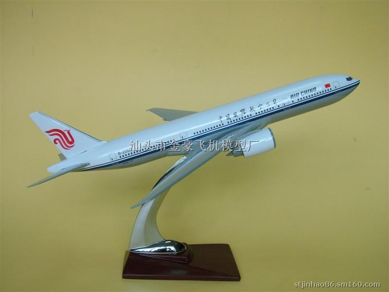供应b777国航树脂模型飞机