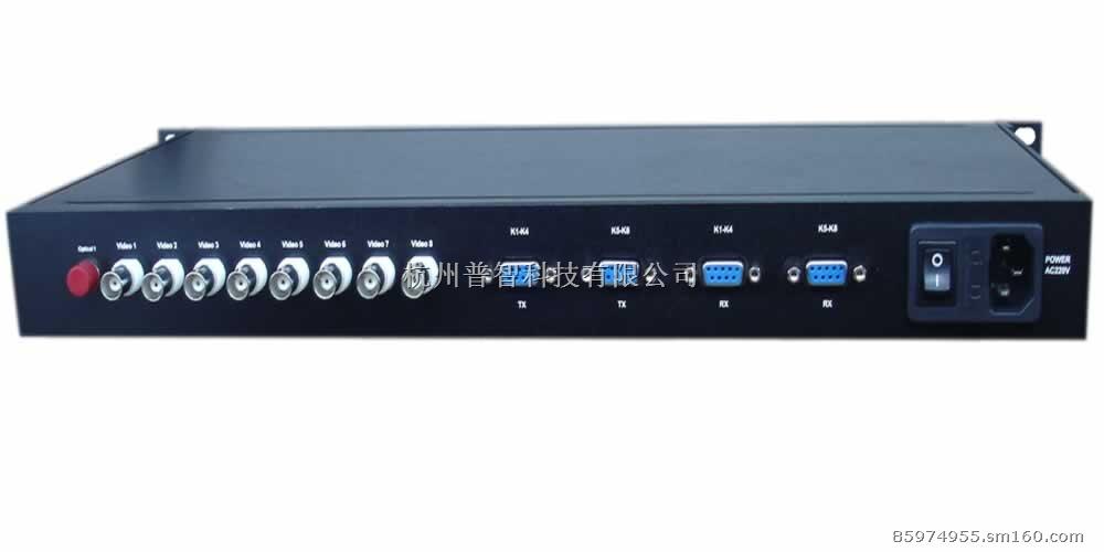 杭州4路视频光端机/杭州监控系统安装/杭州远程监控安装