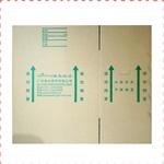 深圳市服装纸箱包装 日用品纸箱  食品纸箱包装