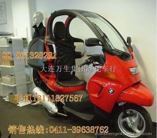 豪华出售全新进口宝马c1-200摩托车价格3500