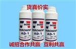 502膠水溶膠劑  快干膠解膠劑 生產商