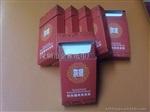 小盒纸巾、方盒纸巾厂家定制