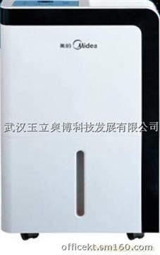 湖北武汉玉立奥博公司面向全国供应美的除湿机