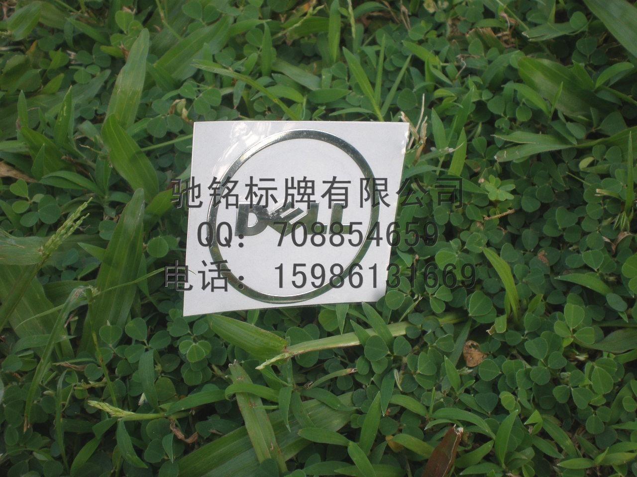 dell商标 显示器标牌 电脑铭牌 金属标牌图片
