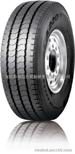 【供应朝阳卡车轮胎】轮胎批发价格