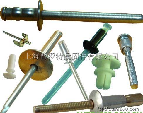 虎克铆钉,哈克铆钉,钢结构用高强度螺栓连接副,钢网架螺栓球节点用高