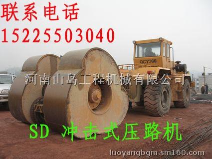 河南山岛工程机械有限公司 地址:河南 洛阳市洛阳市机械制造工业园66