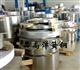 弹簧钢70 72A弹簧钢化学成分、 弹簧钢线、 批发弹簧