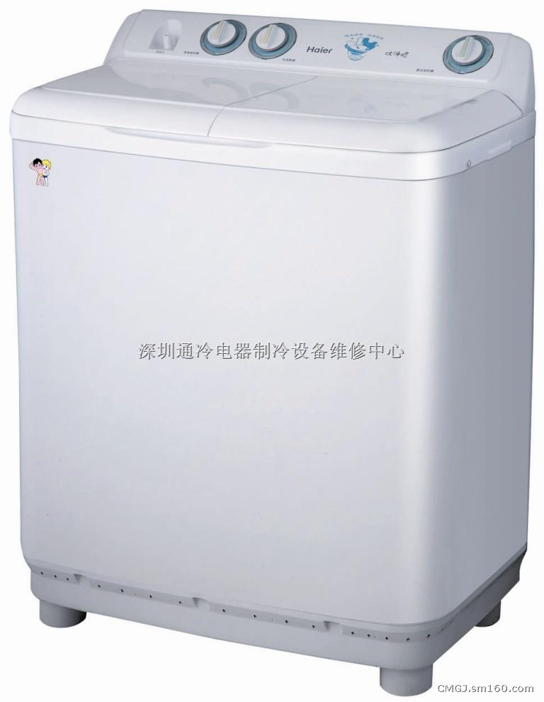 深圳海尔洗衣机维修