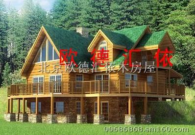 轻型木结构房屋,木结构房屋