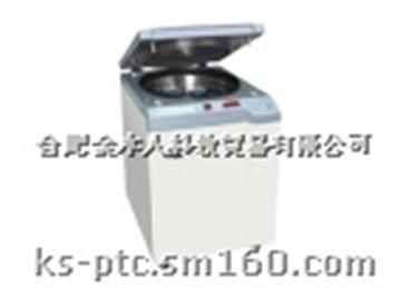 DL-6000B 低速冷冻离心机