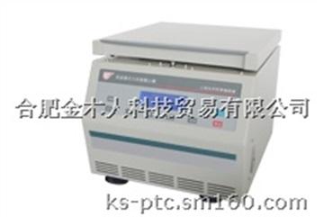 TGL-18000-CR 高速冷冻离心机