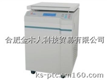 LDJ-5C-C 離心式原油水份測定儀