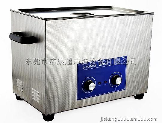 供应汽车零件清洗机ps-100